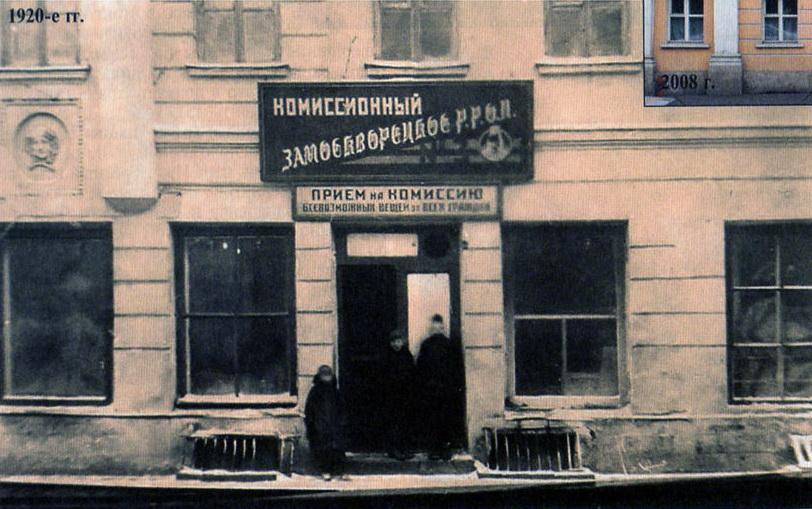 1920-1925 гг.jpg