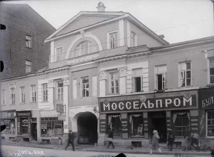 1922-1926.jpg