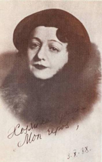 Любовь Евгеньевна Белозерская, вторая жена М. А. Булгакова