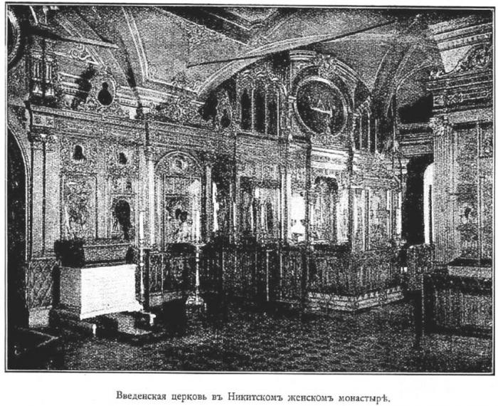 Введенская церковь в Никитском монастыре