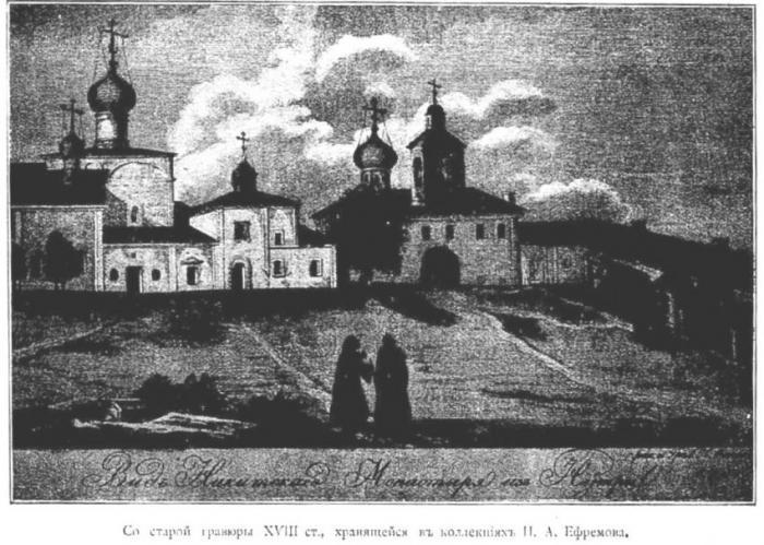 Вид Никитского монастыря с гравюры XVIII века