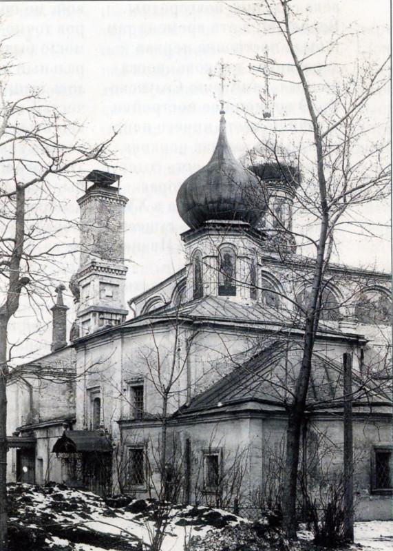 Двор Никитского монастыря - 1919-1921 гг.