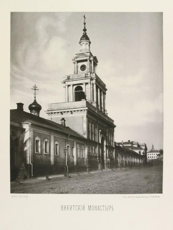 Никитский женский монастырь - церковь Воскресения Словущего - 1881 год