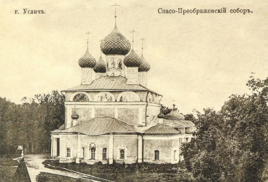 Спасо-Преображенский собор в Угличе