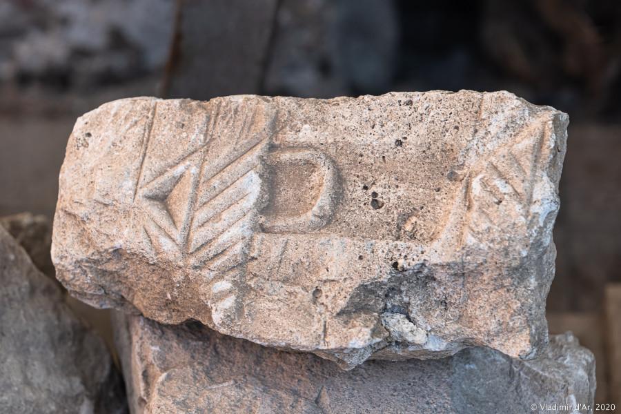 Коллекция фрагментов артефактов - 06_1.jpg