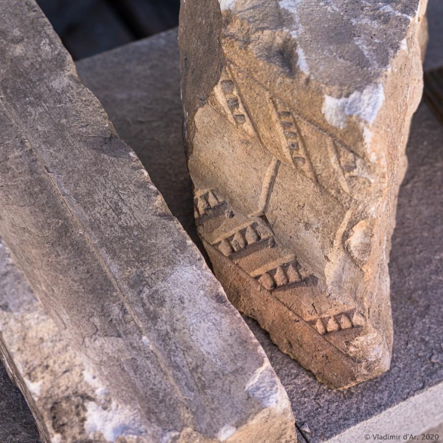 Коллекция фрагментов артефактов - 15_1.jpg