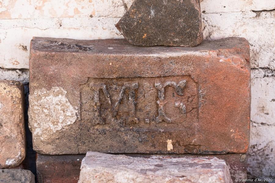 Коллекция фрагментов артефактов - 21_1.jpg