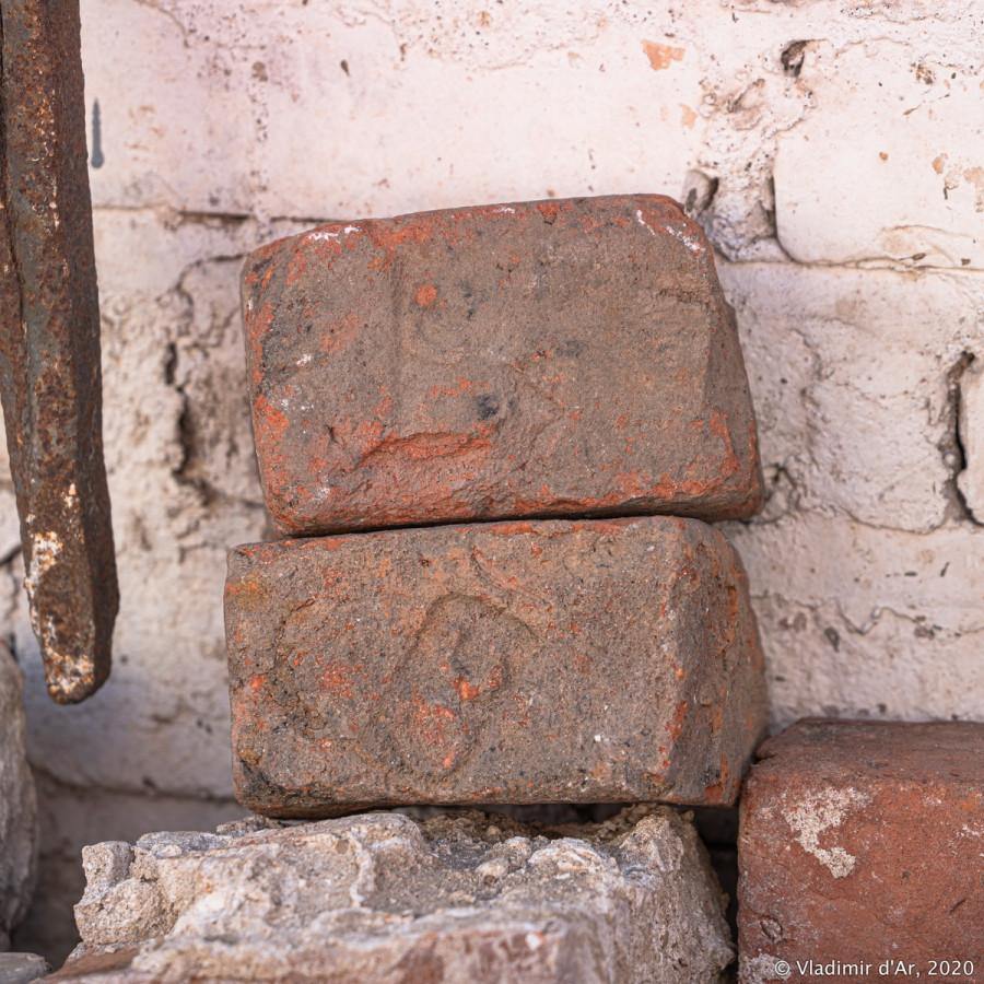 Коллекция фрагментов артефактов - 22_1.jpg