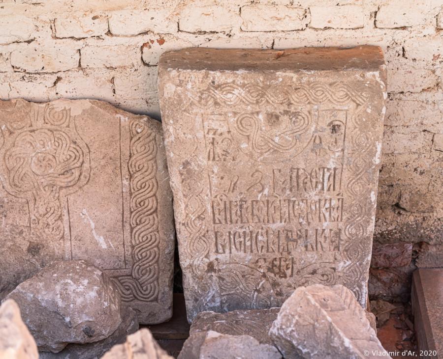 Коллекция фрагментов артефактов - 29_1.jpg