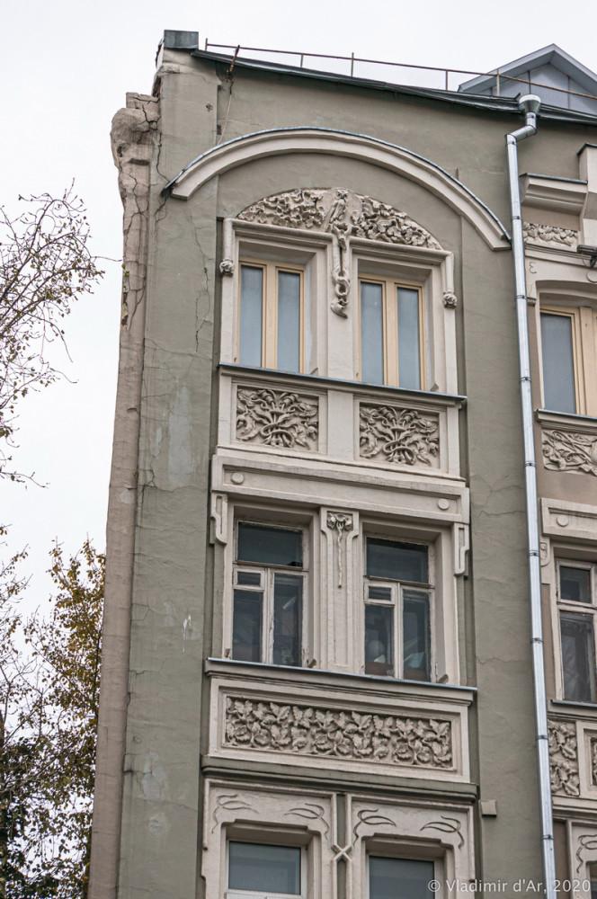 Доходный дом Н.Г. Григорьева - 12.jpg