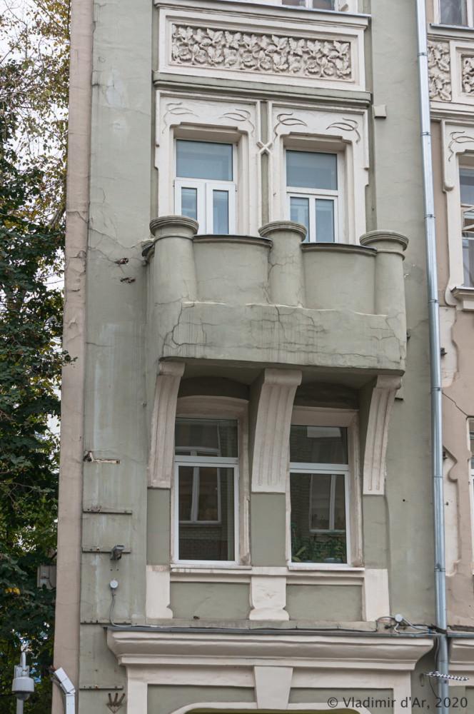 Доходный дом Н.Г. Григорьева - 13.jpg