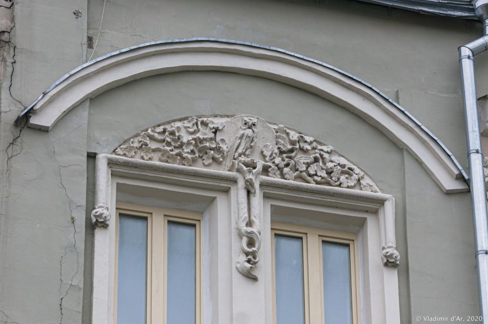 Доходный дом Н.Г. Григорьева - 14.jpg
