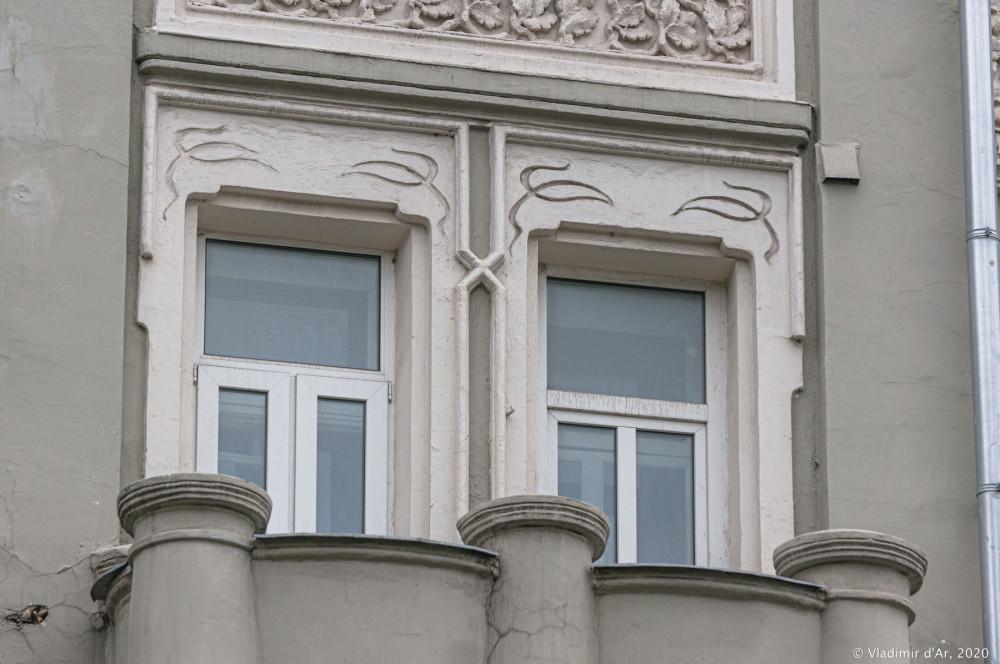 Доходный дом Н.Г. Григорьева - 16.jpg