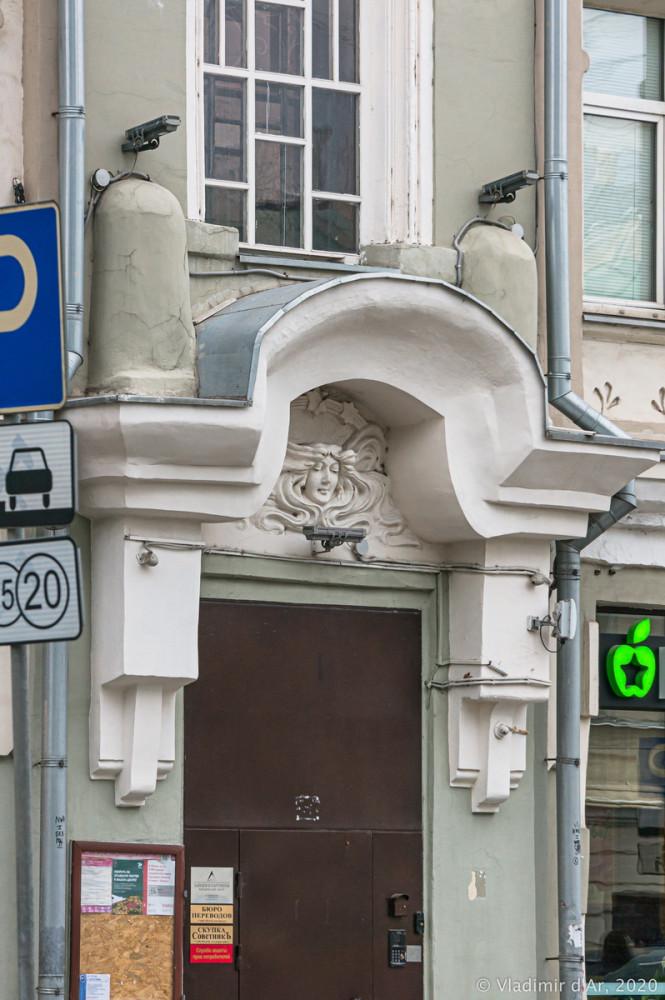 Доходный дом Н.Г. Григорьева - 18.jpg