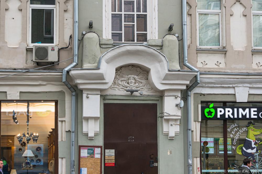 Доходный дом Н.Г. Григорьева - 19.jpg