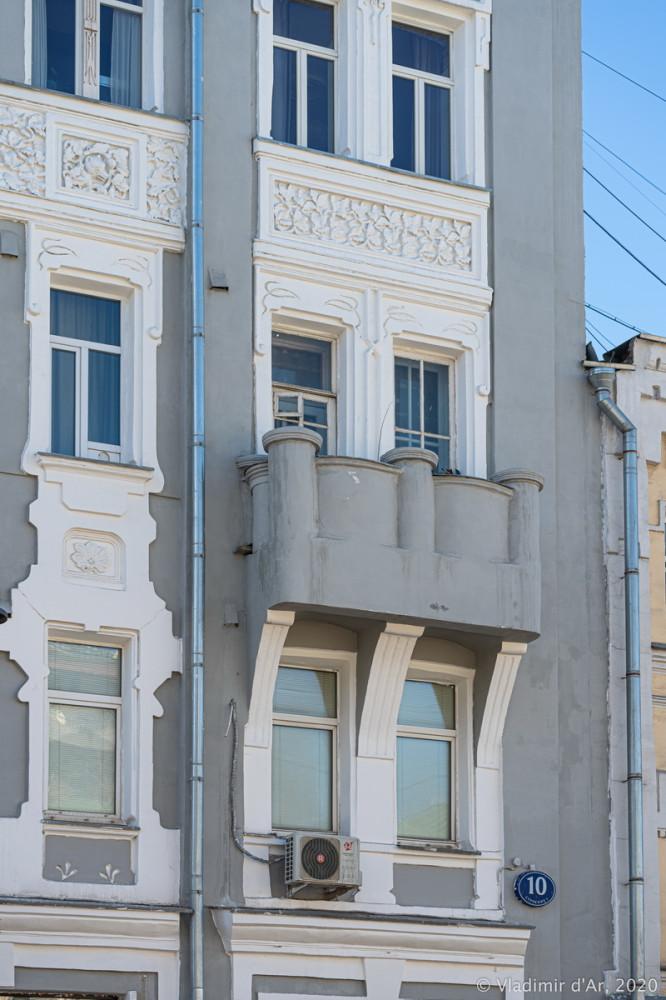 Доходный дом Н.Г. Григорьева - 10