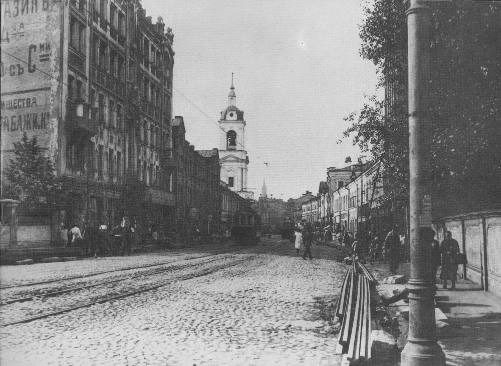 Пятницкая, 10 - 1929 год