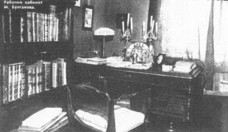 Дом Булгакова в Нащокинском переулке - кабинет Булгакова