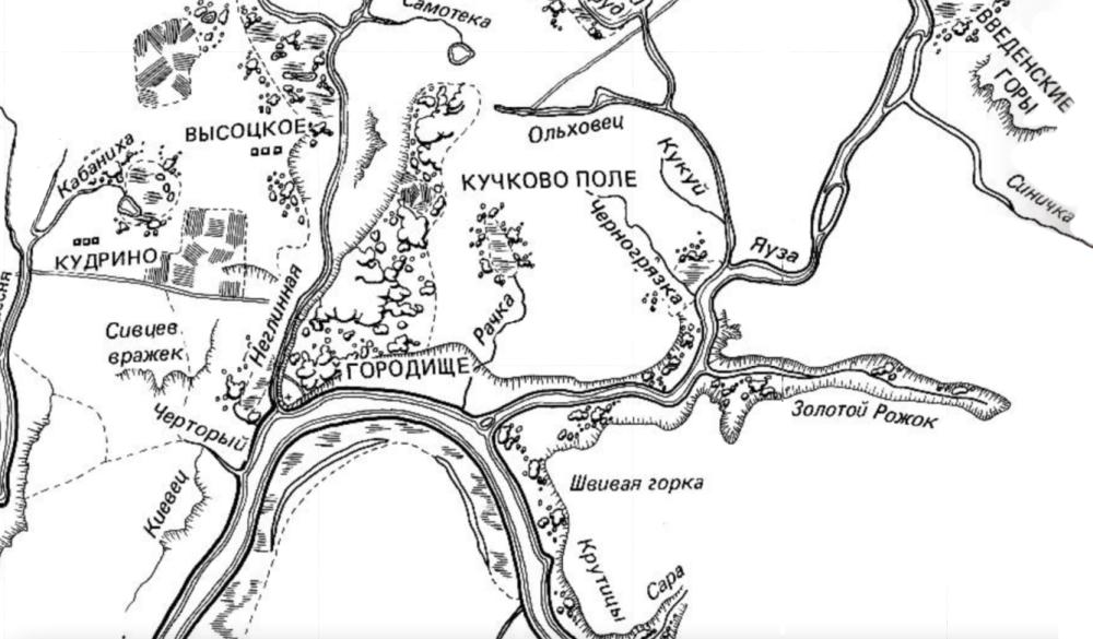 Ландшафт Москвы при зарождении - 1200 год