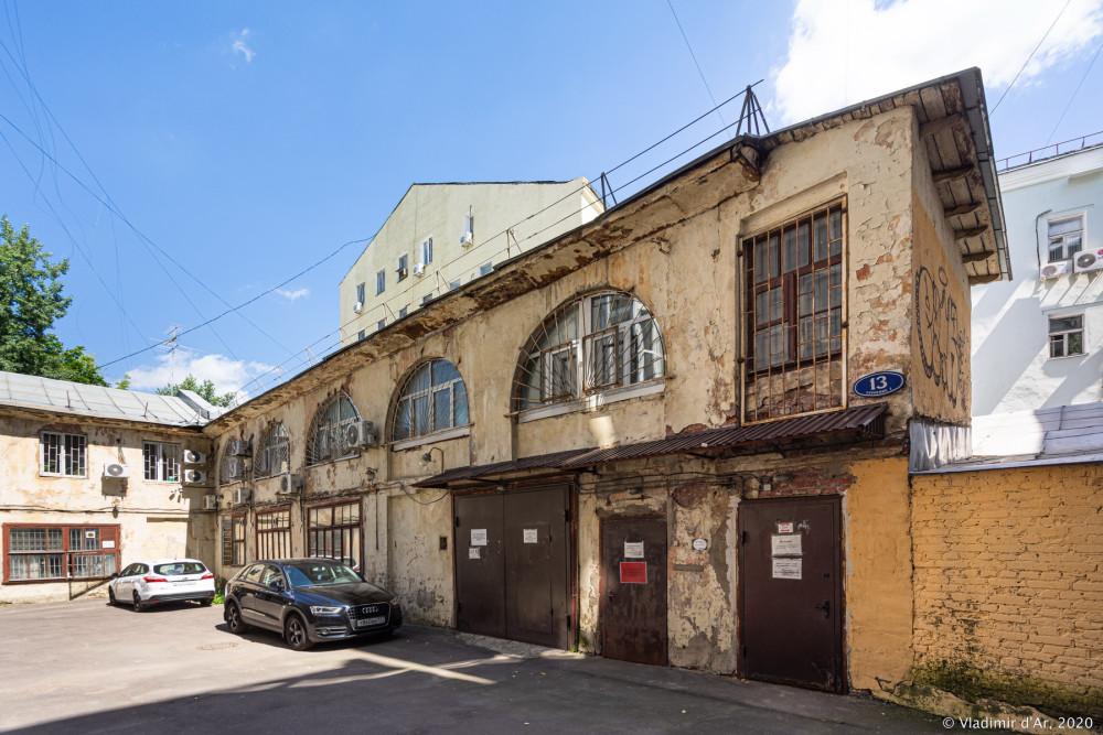 Река Рачка - Хохловский переулок - 206