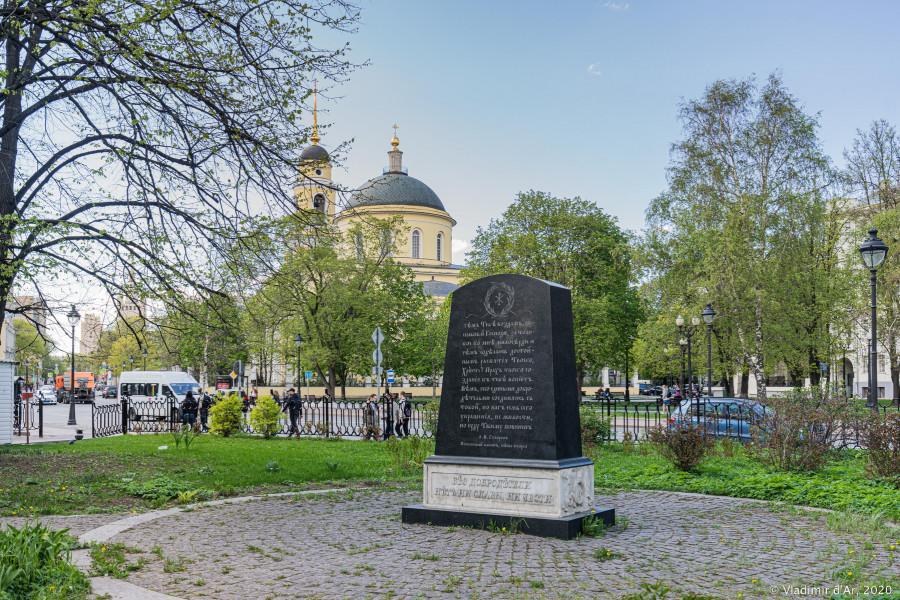 Церковь Феодора Студита - 05_1.jpg