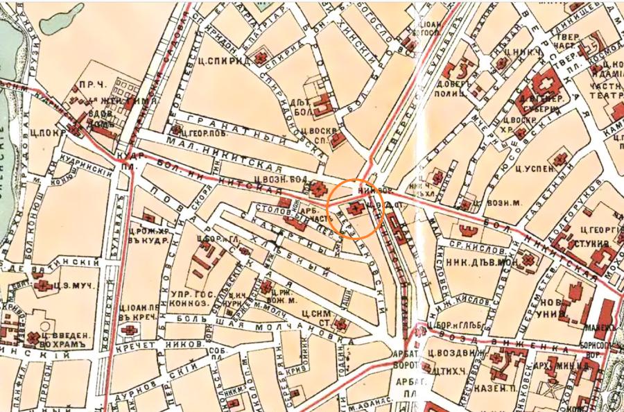 Карта Москвы Ильина (1901) в районе Никитских ворот