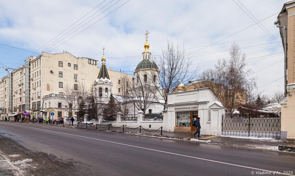 Церковь Малое Вознесение на Большой Никитской