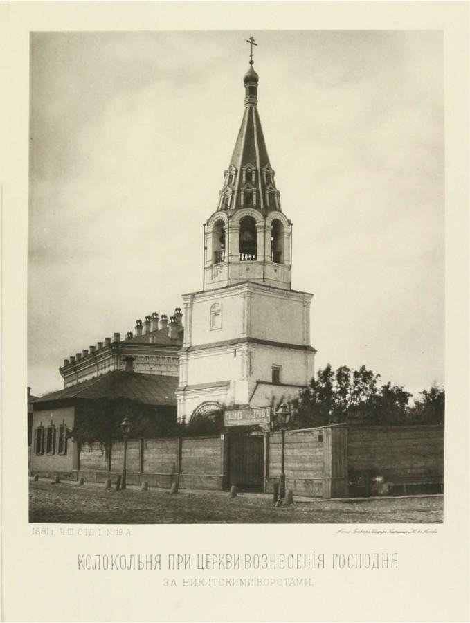 Старая колокольня церкви Большое Вознесение