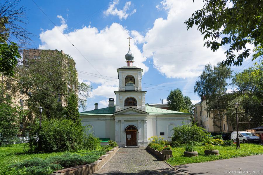 Церковь свмч Власия - 01.jpg