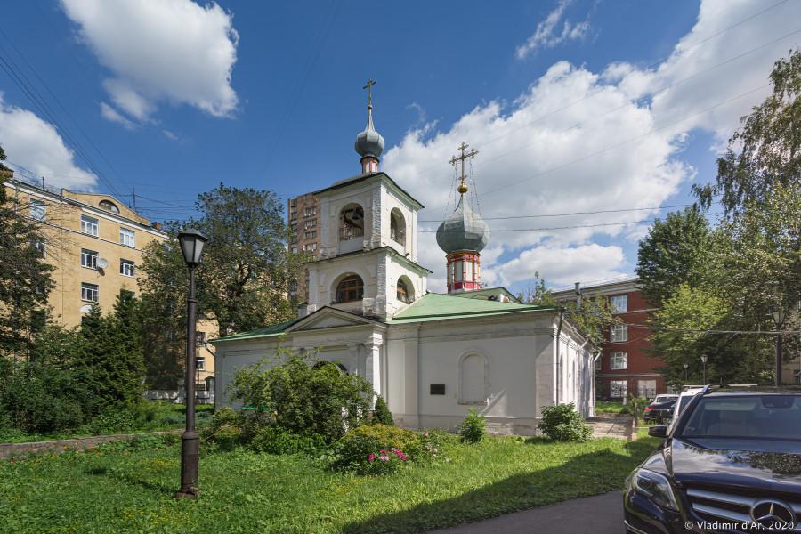 Церковь св мч Власия - 02.jpg