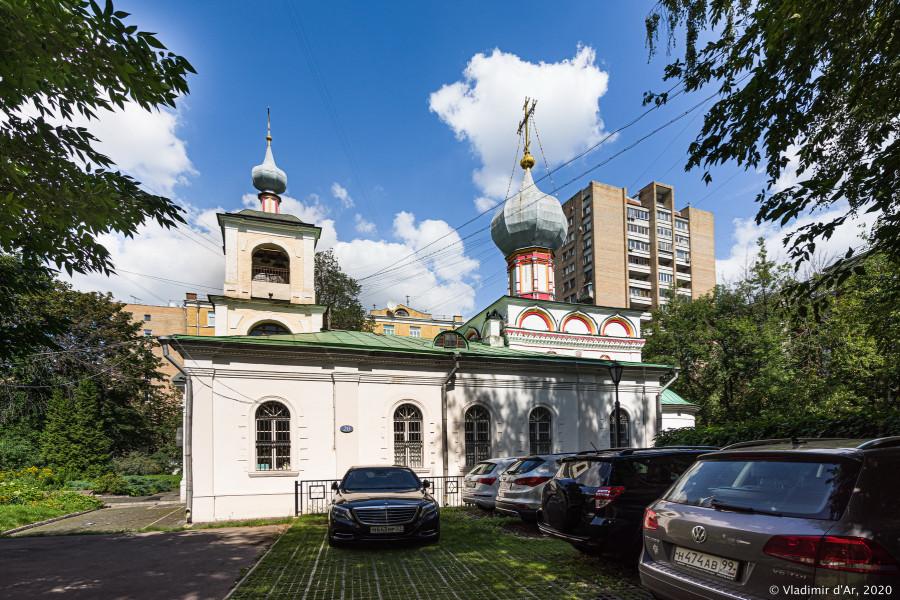Церковь св мч Власия - 03.jpg