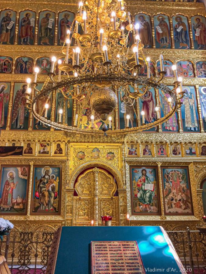 Церковь свмч Власия - 16.jpg
