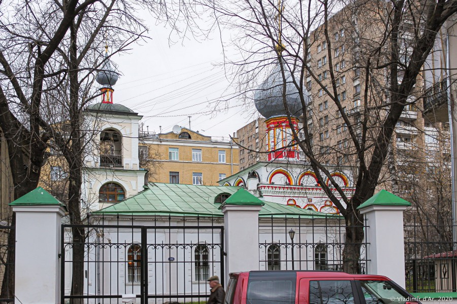 Церковь св мч Власия