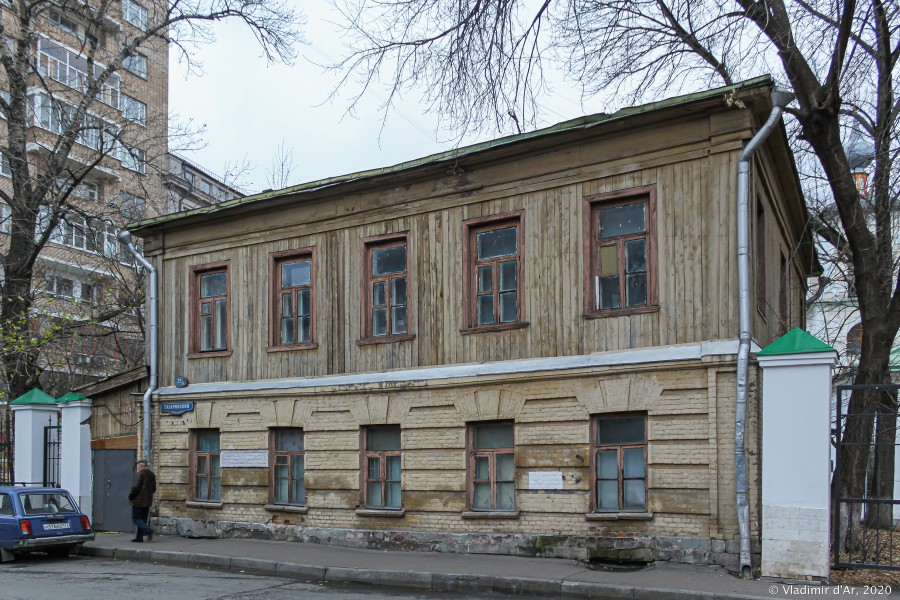 Церковь свмч Власия - доходный дом