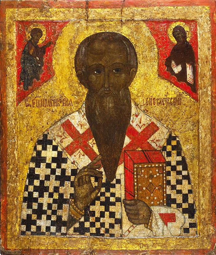 Великомученик Власий Севастийский