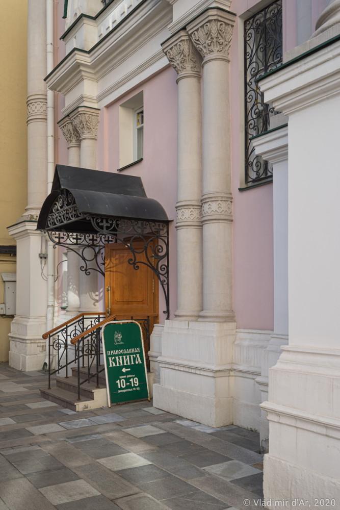 Церковь Софии Премудрости - 32.jpg