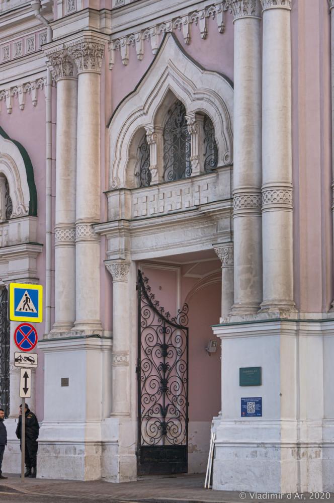 Церковь Софии Премудрости - 39.jpg