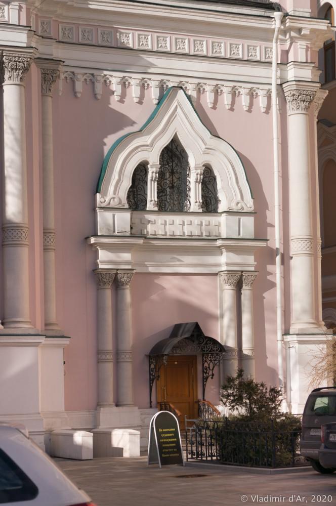 Церковь Софии Премудрости - 50.jpg