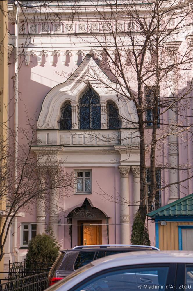 Церковь Софии Премудрости - 51.jpg