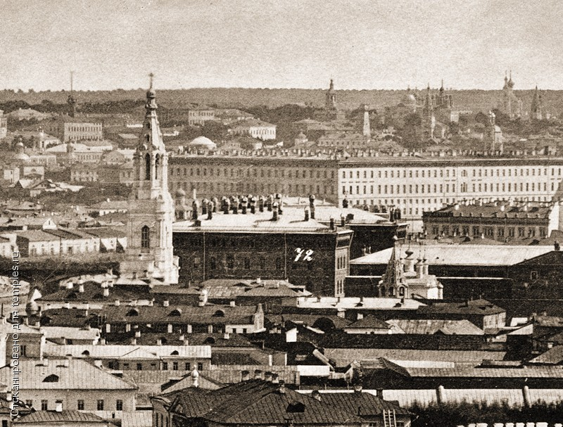 Вид на Москву с колокольни церкви в Кадашах