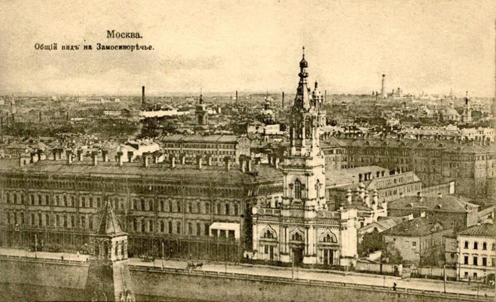 Москва. Общий вид на Замоскворечье и церковь Софии Премудрости Божией