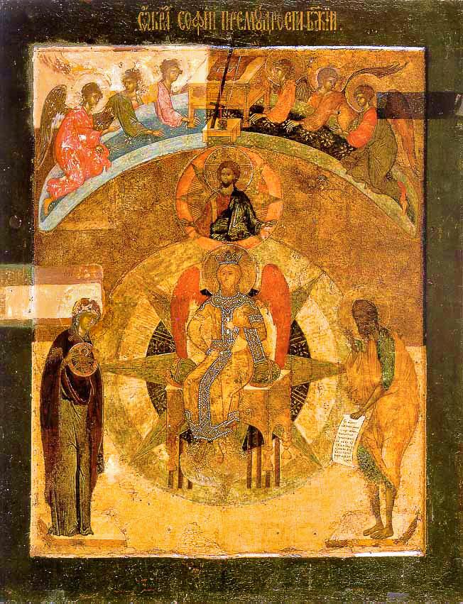 Икона Софии Премудрости Божией