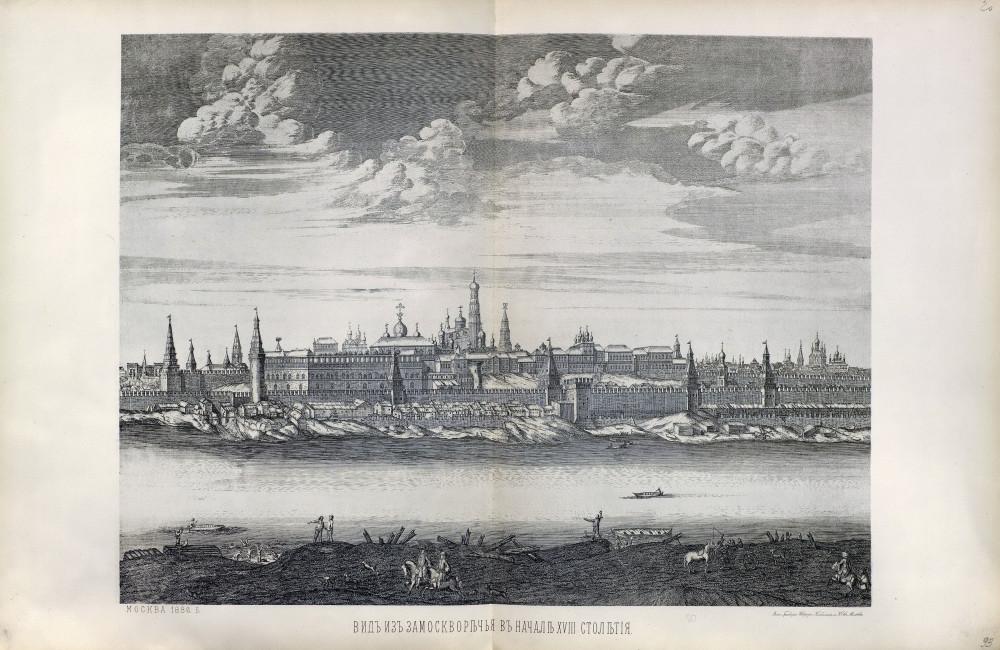 Вид на Кремль из Замоскворечья. XVI век. Гравюра Питера Пикарта.