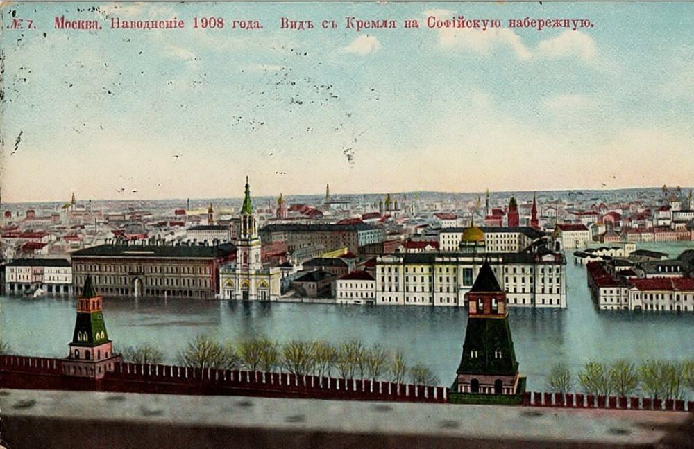 Софийская набережная - наводнение 1908 года