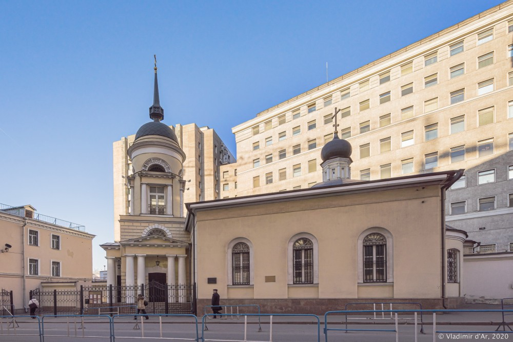 Церковь Софии Премудрости Божией на Софийке - 103.jpg