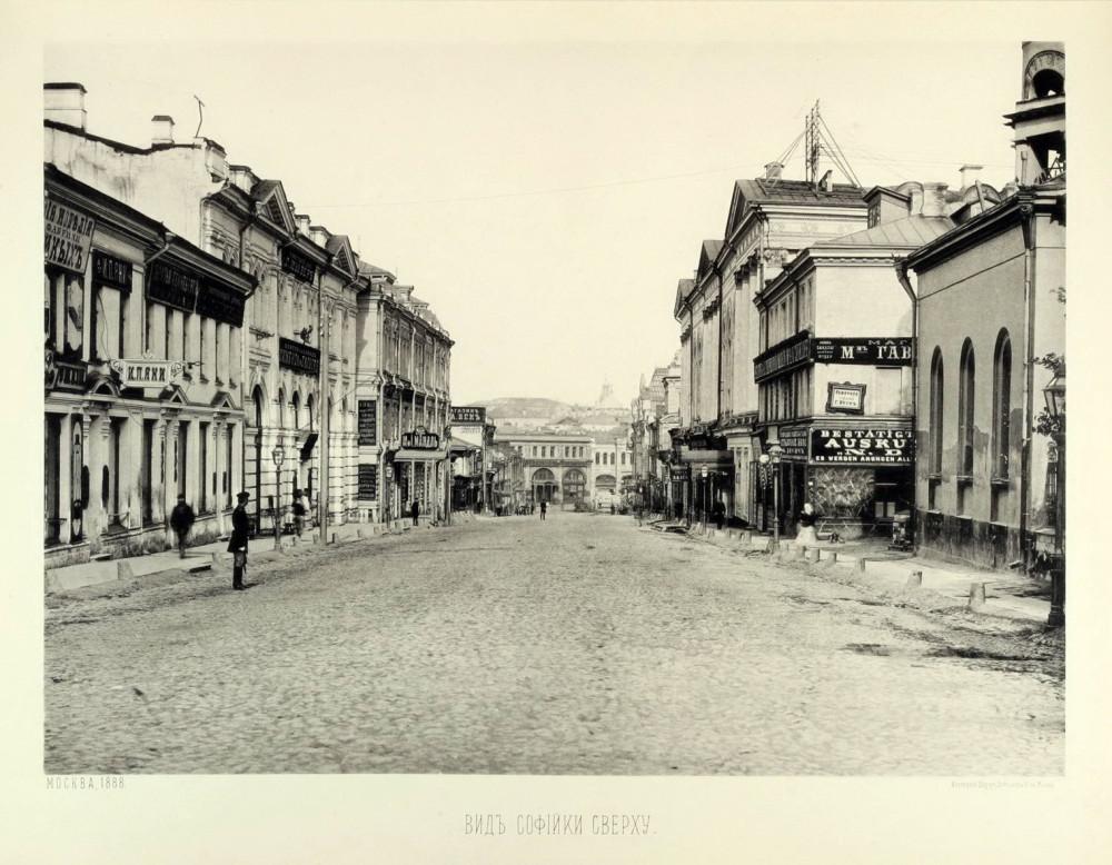 Улица Софийка - 1888 год.jpg