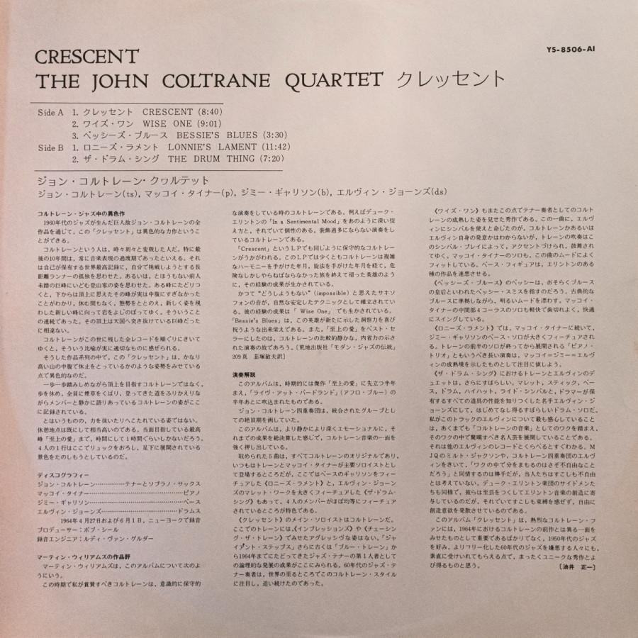 John Coltrane - Cresсent - 8.jpg