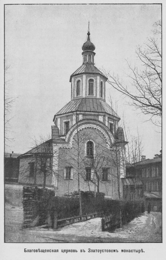 Благовещенская церковь.jpg
