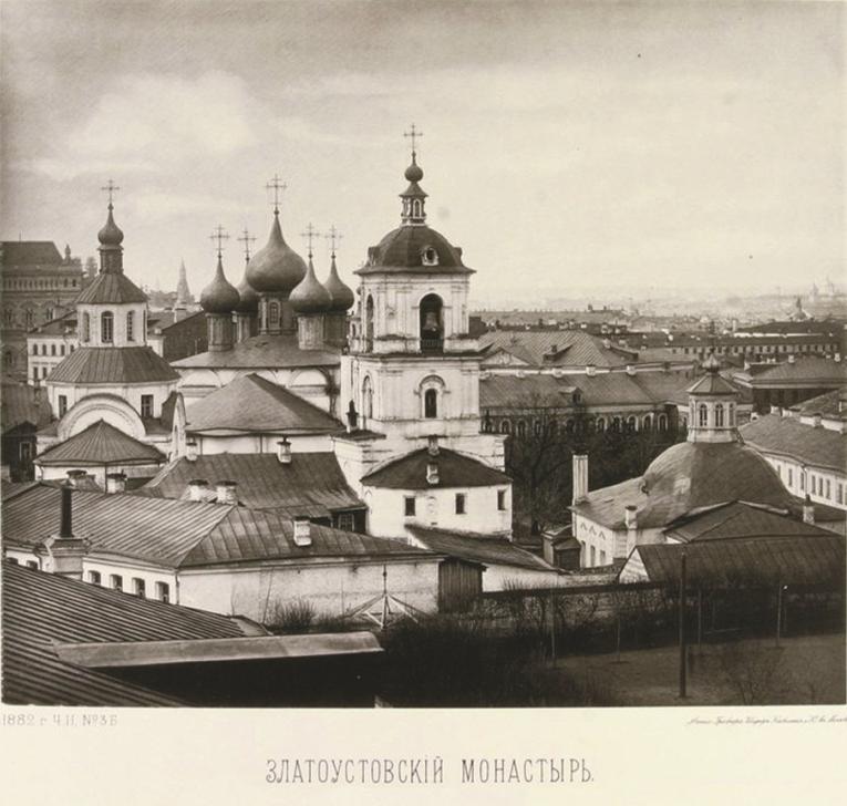 Златоустовский монастырь - 1882.png