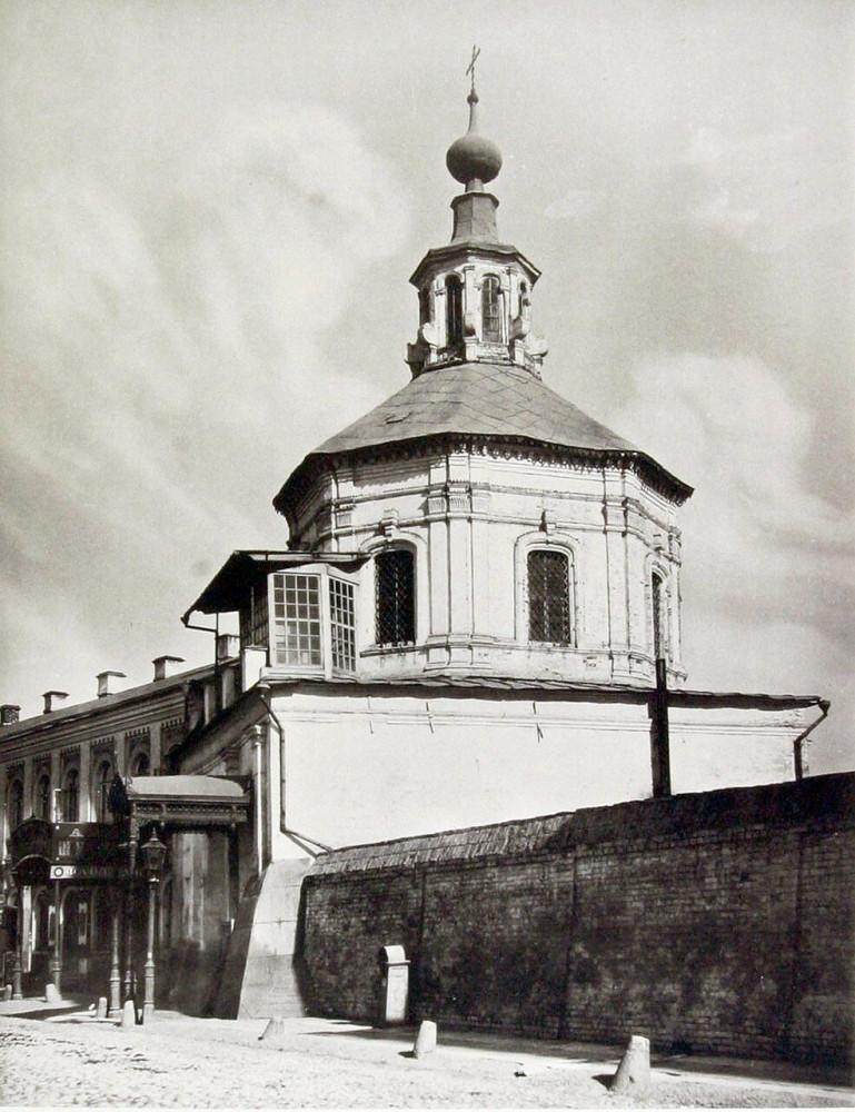 Златоустовский монастырь (Церковь над воротами).jpg